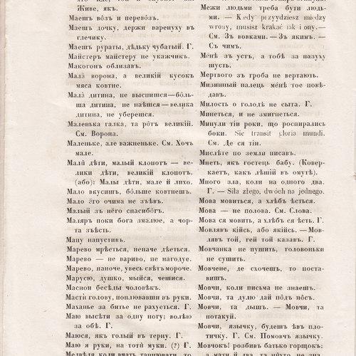 Starosvitsjkyj Bandurysta (184).jpg
